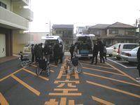 20100121-SBSH0141.JPG