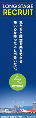 20170701-nobori_400.jpg